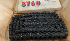 60-1C COTTERED ROLLER CHAIN 10'