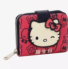 11d3952de4 Loungefly Sanrio Hello Kitty 64 Colors Milk Half Zip Wallet NEW