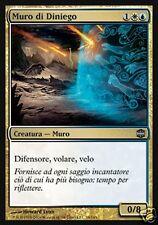 MAGIC MURO DI DINIEGO - WALL OF DENIAL (RINASCITA DI ALARA)