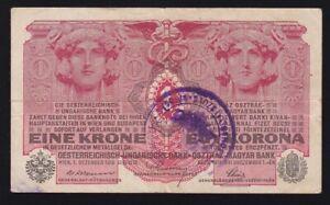 YUGOSLAVIA ---- 1 KRONE  1916 --- WITH  SEAL  -----