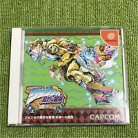 JoJo's Bizarre Adventure Heritage for the Future Capcom Sega Dreamcast 1999