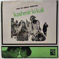 Kashmir Ki Kali LP Vinyl Record O P Nayyar Bollywood Hindi Rare 1964 Indian EX