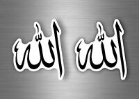 2x Autocollant sticker voiture moto taille islam calligraphie arabe allah r1