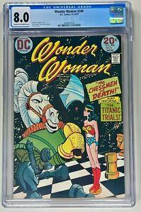 WONDER WOMAN #208 CGC 8.0 VF (DC 1973) 🔑 HIGH GRADE BRONZE 🔥 CHESSMEN OF DEATH