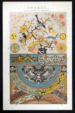 ENAMEL 1883 cloisonné LIMOGES-porcelaine-Chine Victorian Lithographie