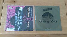 "RARE Survivor Is This Love 1986 Japan 7"" Single Insert Promo Classic Rock"
