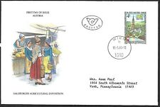 Austria 1988 First Day Cover, Mattsee Monastery And Lion Of Alz