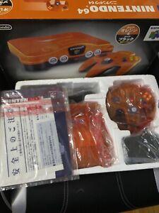 Nintendo 64 Daiei Hawks Console Limited edition NIB
