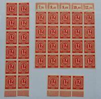 Bogenteile Gem.-ausgabe I. Kontrollratsausgabe 1946, 12 Pf, Mi 919 OR, PF 919 II