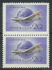 Russia 1958 Sc# 2147 Airliner IL-14 Plane pair MNH