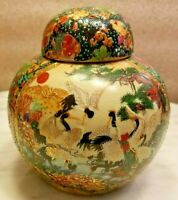 Vintage Royal Satsuma Asian Birds Flowers Porcelain Hand Painted Urn Vase & Lid
