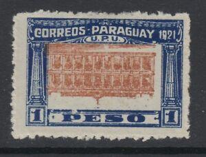 Paraguay, Scott 244b, MNG (no gum), Inverted Center