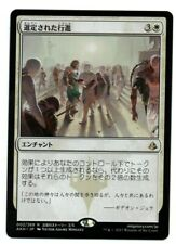 Anointed Procession MTG Amonkhet NM Japanese