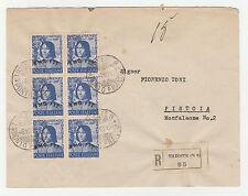 STORIA POSTALE 1949 TRIESTE BLOCCO DI 6 VALORI DA L.20 SU RACC. DIRETTA Z/3713