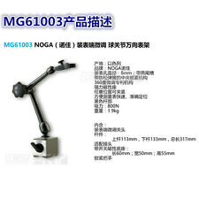 1 PCS NEW NOGA  MAGNETIC BASE MG61003