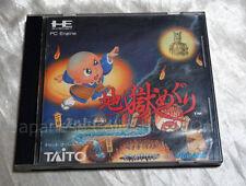 NEC PC ENGINE Hu card JIGOKU MEGURI TAITO Japan TG16 #1