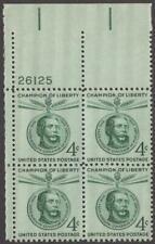 Scott # 1117 - Us Plate Block Of 4 - Lajos Kossuth - Mnh - 1958