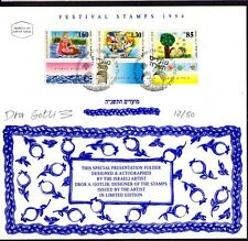 """ISRAEL FDC COVER WITH ARTIST SIGNATURE : """"FESTIVAL STAMPS 1994"""""""