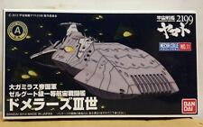 Star Blazers Yamato Battleship 2199 version - 11 Domelus Iii model kit