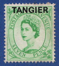 Mint No Gum/MNG British Colonies & Territories Single Stamps