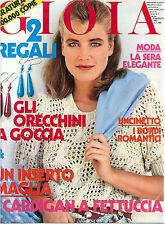 GIOIA N. 34 22 AGOSTO 1983 MODA ITALIAN FASHION MAGAZINE FARAH DIBA IRAN