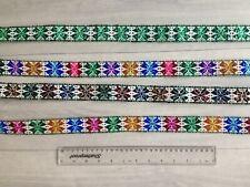 "2 Guatemalan Faja sash double belts Approx 6'4"" 195cm Vintage 1991"