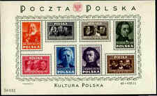Poland  MNH Sc 412a Sheet Michel Block 10 Value 260 Euro