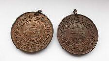 2 jambon de l'Est Comité de l'éducation scolaire médailles P Wilson