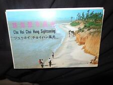 CHINA postcards X 5 CHU HUI CHUI HUNG C1970 UNUSED HOI BUN HUENG LOW SEK FA 1/S
