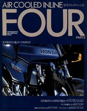 [BOOK] AIR COOLED INLINE FOUR Part.2 Honda CB750F Suzuki GSX1100 Katana XR69