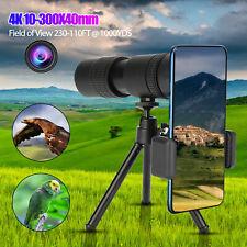 Super Telephoto Lens Zoom Monocular Telescope Tripod Telescopic 4K 10-300X40mm