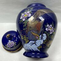 Cobalt Blue Ginger Jar with Lid Porcelain with Gold Embossed Pheasant & Flowers