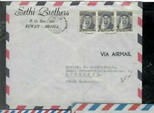 KUWAIT COVER (P0206B)1960  RULER 20NPX3 ON A/M COVER TO GERMANY