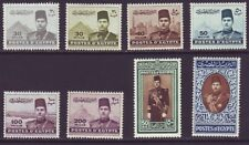 Egypt 1939 SC 234-240 MH Set
