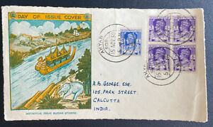 1938 Akyab Burma First Day Front Only Cover to Calcutta India Definitive Stamps