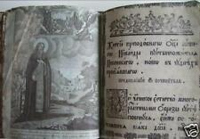 Old Russian slavonic book,second half of 18th.century