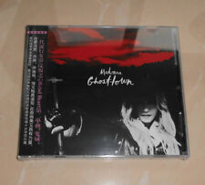 "MADONNA ""Ghosttown"" Remixes 10-Track EP China CD 2015 NEW"