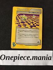 Pokemon Card Warp Point Japanese 1st Edition 135/141