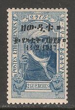 Ethiopia #112 VF MINT NH - 1917 2g Menelik In Native Custume - Overprinted