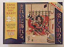Ukiyoe Jigsaw Puzzle 352 pcs Kabuki Yanone 35x49cm Tenyo Japan 2014 Complete