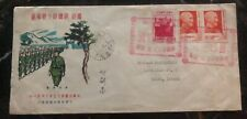 1957 Taiwan China First Day Cover Fdc To Holon Israel Mxe