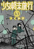 JAPAN NEW LOT Girls' Last Tour: Shojo Shumatsu Ryoko 1-5 Tsukumizu manga book