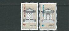 ARMENIA 1994 YEREVAN '94 (Scott 485-86) VF MNH set of 2