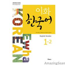 Ewha Korean 1-2 With CD Korean Language Book Korean Textbook Conversation BO60