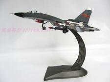 32 cm the 11-series fighter aircraft model 1-72 (L)