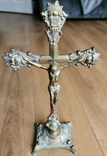 More details for brass free standing jesus crucifix cross - christianity 37 cm tall