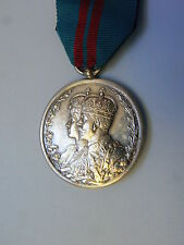 ENGLAND BRITISH EMPIRE DELHI DURBAR CORONATION MEDAL, silver, very rare