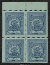 15T26 booklet pane of four, mint, F-Vf
