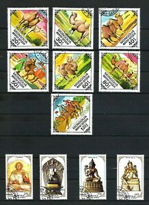 Thematic stamps MONGOLIA 1978 BACTRIAN CAMELS 1166/72 + 4 religious statues