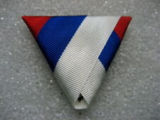 .Serbia Medal Ribbon ww1 medal or Montenegro
